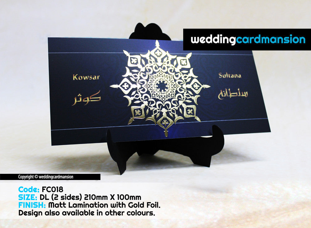 Gradient blue web foil design wedding invitation. FC18 - Wedding Card Mansion