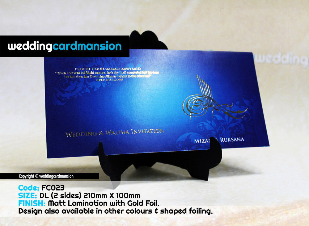 Blue floral Bismillah design wedding invitation. FC23 - Wedding Card Mansion