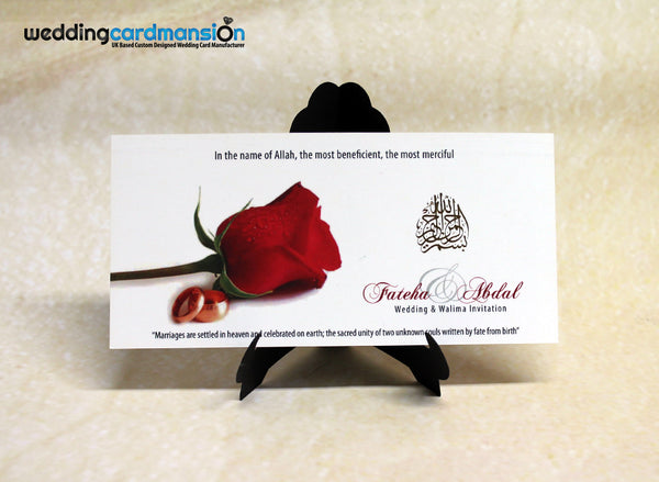 Red rose Bismillah wedding invitation. FC24