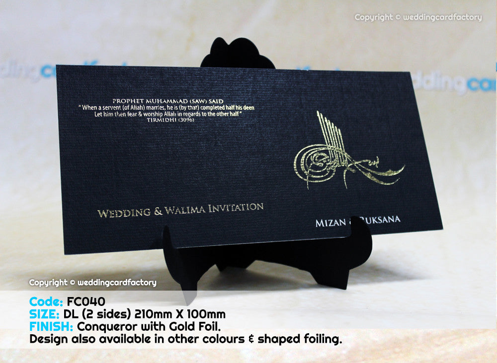 Black Bismillah wedding invitation. FC40 - Wedding Card Mansion