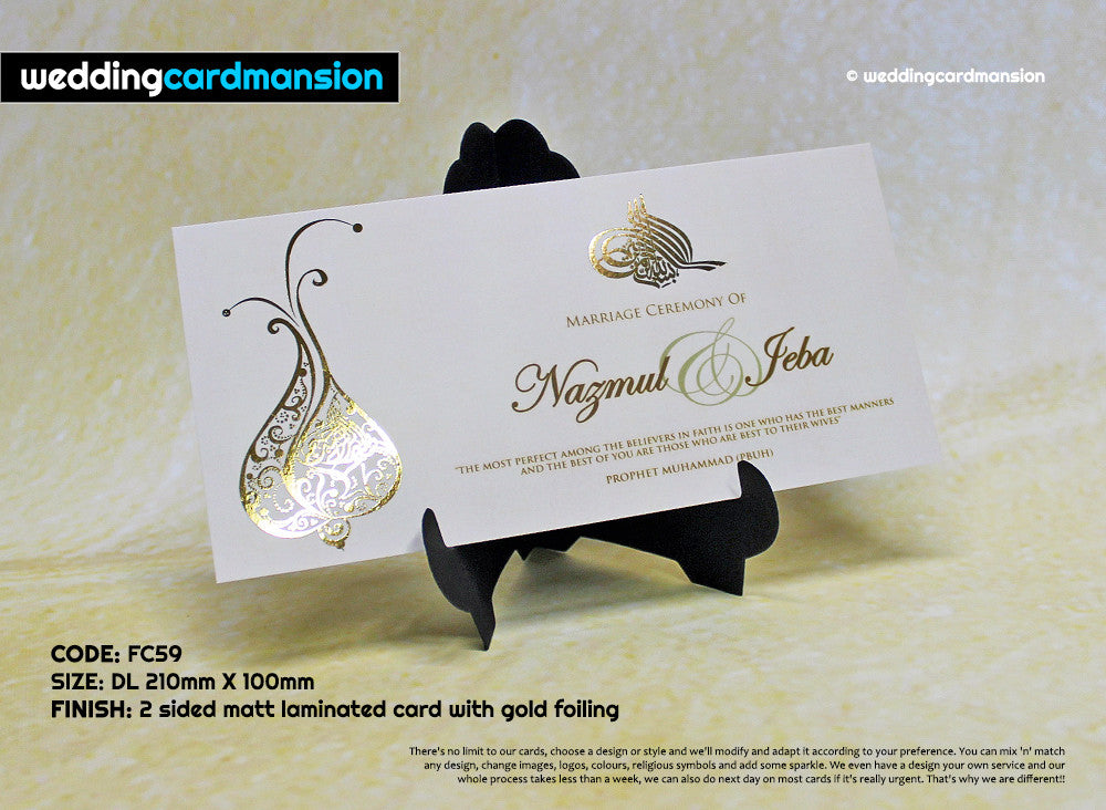 Cream & gold custom foil wedding invitation. FC59 - Wedding Card Mansion