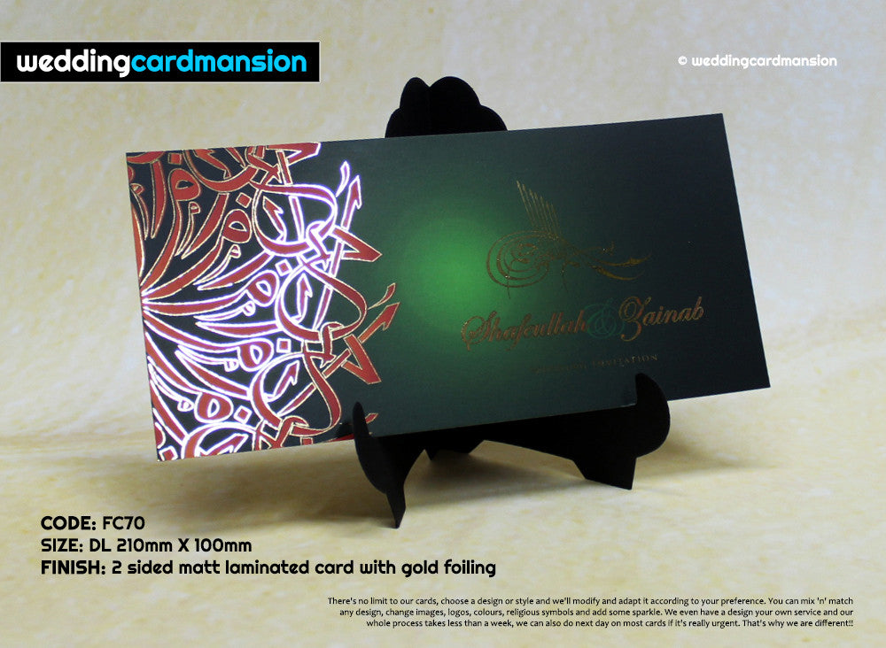 Green & orange custom foil Bismillah wedding invitation. FC70 - Wedding Card Mansion