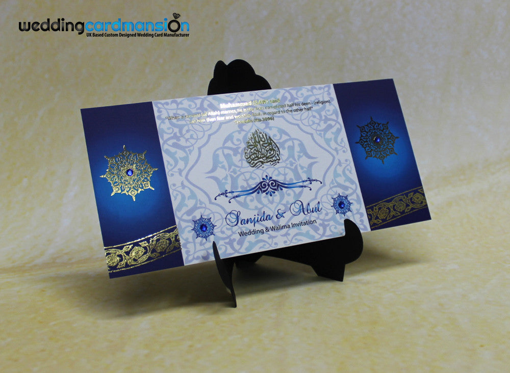 Blue & white Bismillah custom foil wedding invitation. FC73 - Wedding Card Mansion