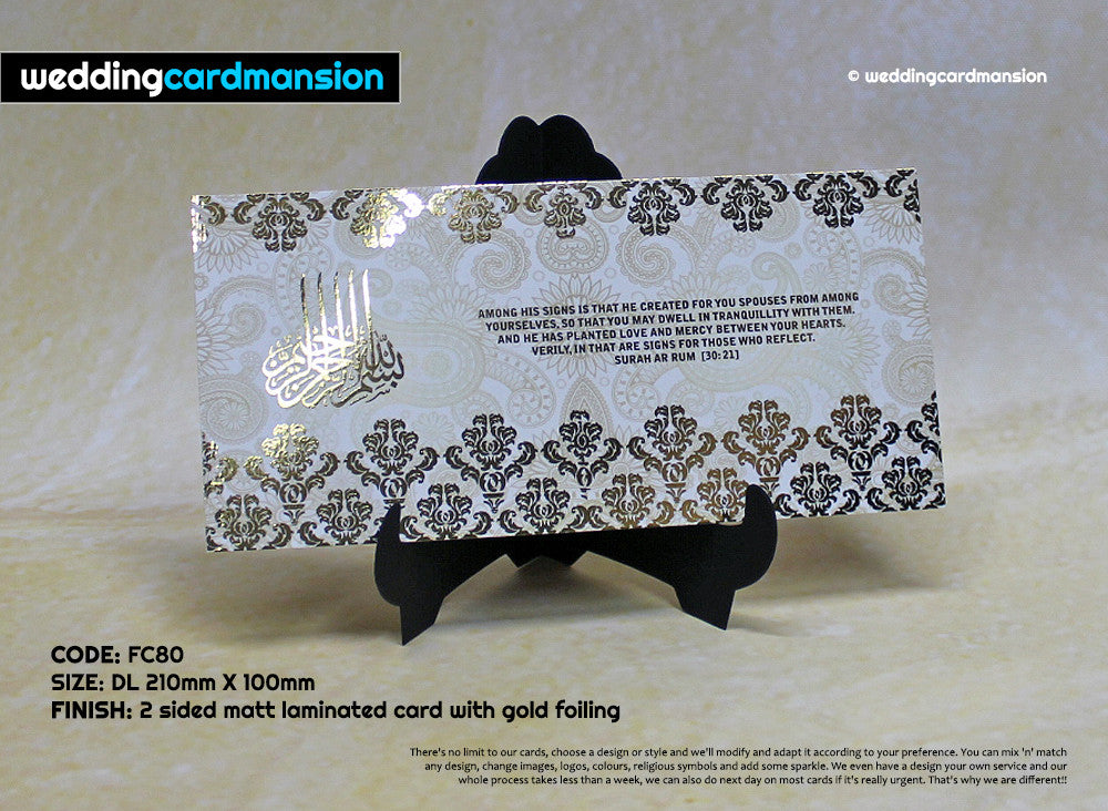 White & gold floral custom foil Bismillah wedding invitation. FC80