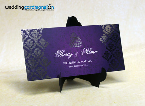 Purple & gold custom foil Bismillah wedding invitation. FC88 - Wedding Card Mansion