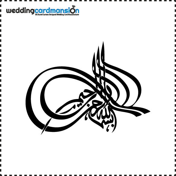 Arabic Foil - Wedding Card Mansion