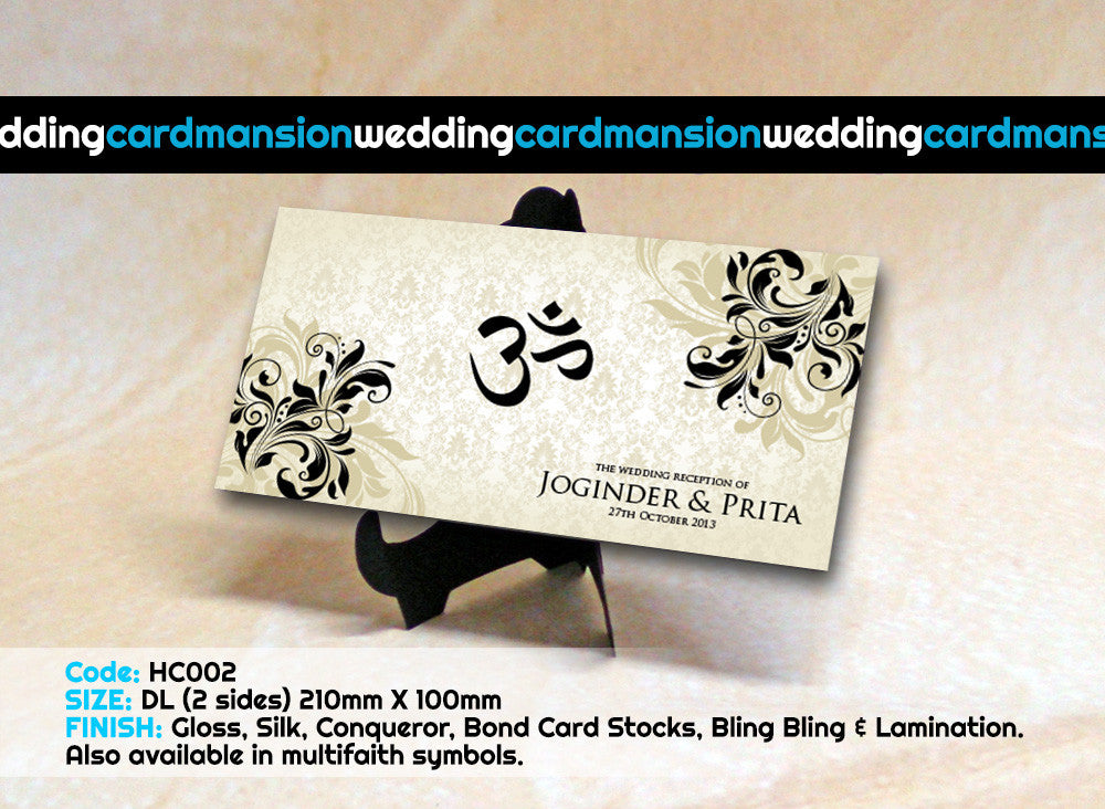 Cream & Black floral designed single piece Hindu wedding invitation. HC002 - Wedding Card Mansion