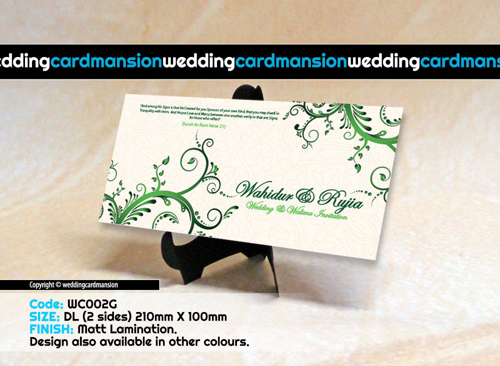 Cream with green floral wedding invitation. WC002G - Wedding Card Mansion