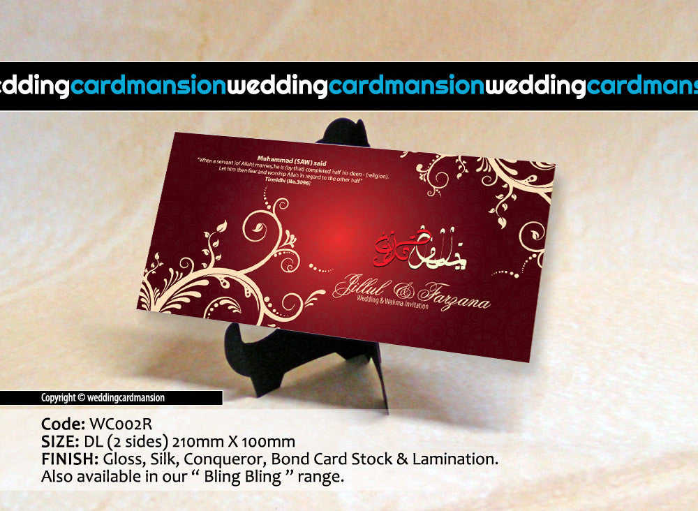 Red with cream floral wedding invitation. WC002R