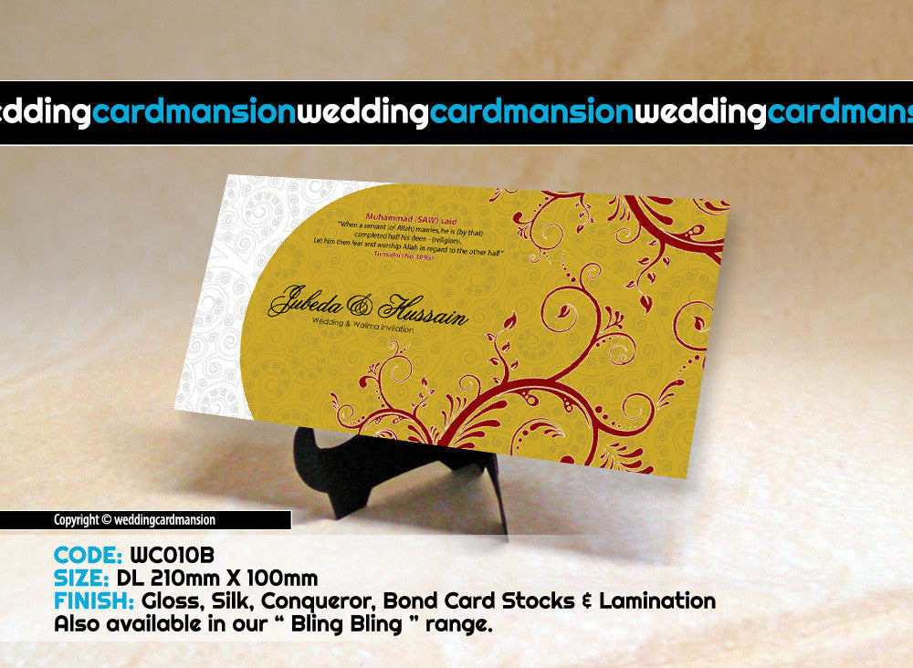 Mustard & white with red floral wedding invitation. WC010B - Wedding Card Mansion