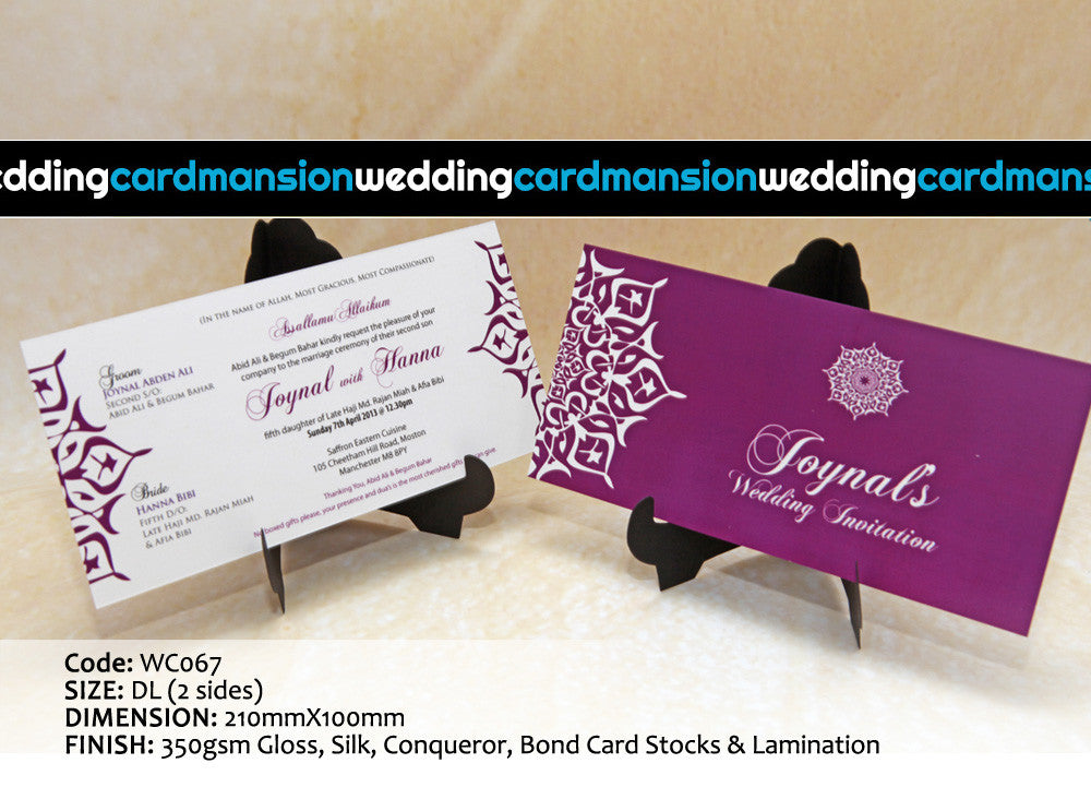 Purple & white design wedding invitation. WC067 - Wedding Card Mansion