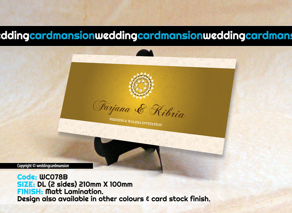 Gold & white wedding invitation. WC078B - Wedding Card Mansion