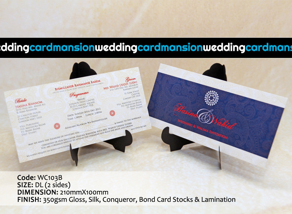 Blue & white wedding invitation. WC103B - Wedding Card Mansion