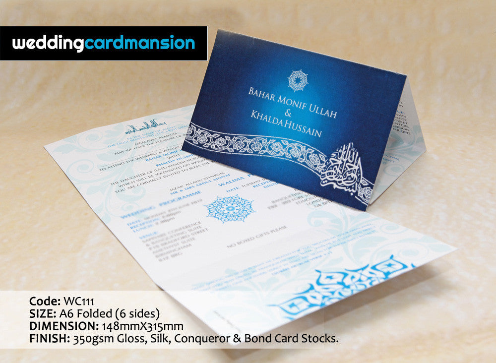 Blue & white Bismillah folded wedding invitation. WC111 - Wedding Card Mansion