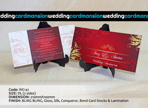 Red & gold floral wedding invitation. WC141