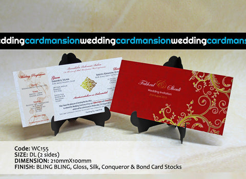 Red & gold floral wedding invitation. WC155