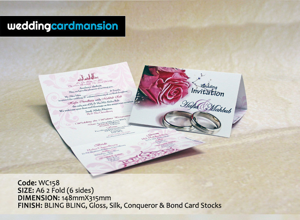 White with pink rose and wedding ring design folded wedding invitation. WC158