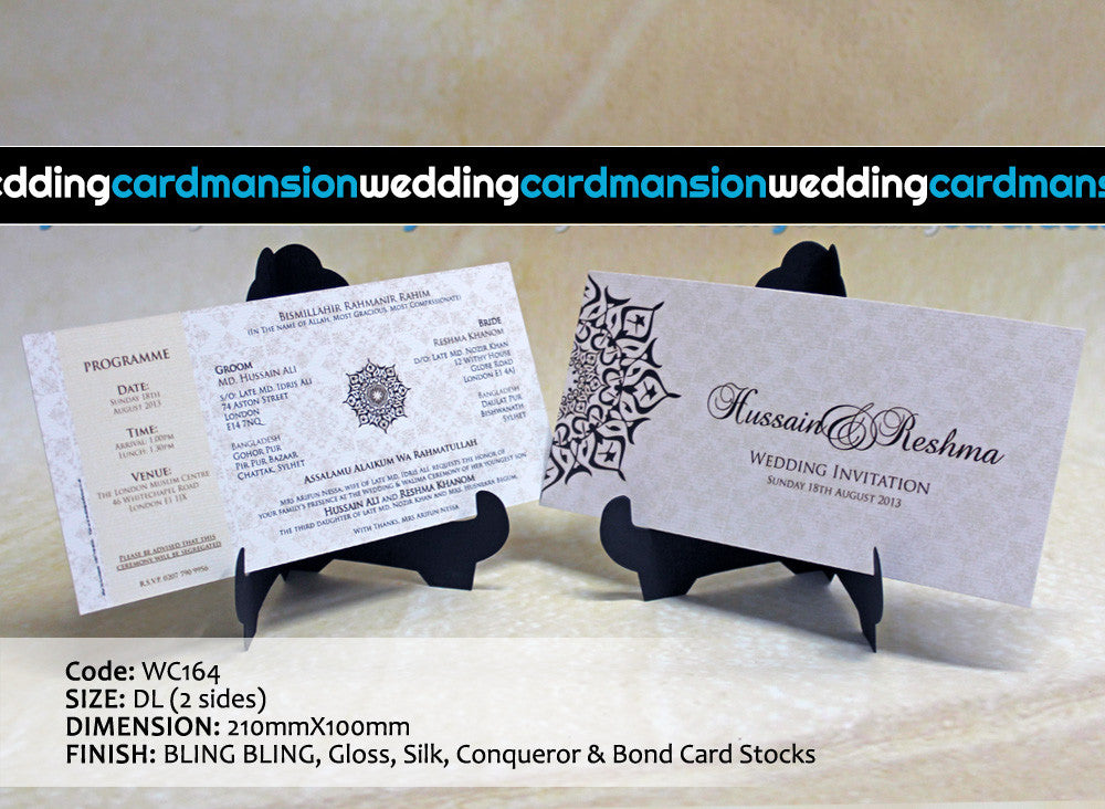 Cream & white wedding invitation. WC164 - Wedding Card Mansion