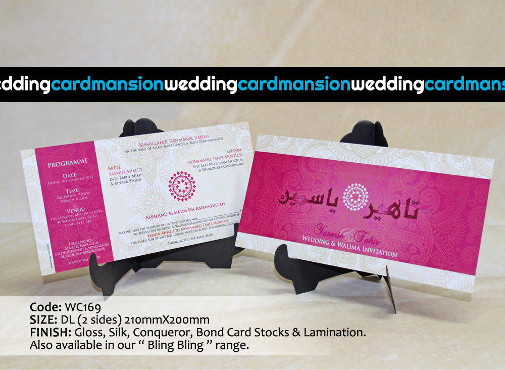Pink & white wedding invitation. WC169 - Wedding Card Mansion