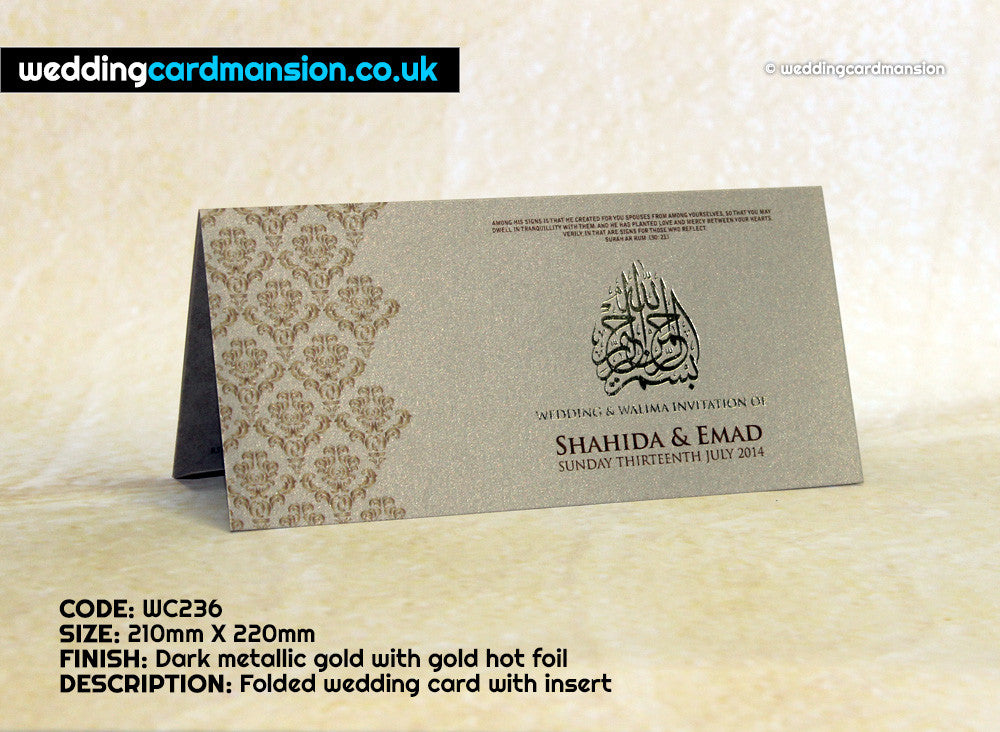 Gold pearlescent folded Bismillah wedding invitation. WC236 - Wedding Card Mansion