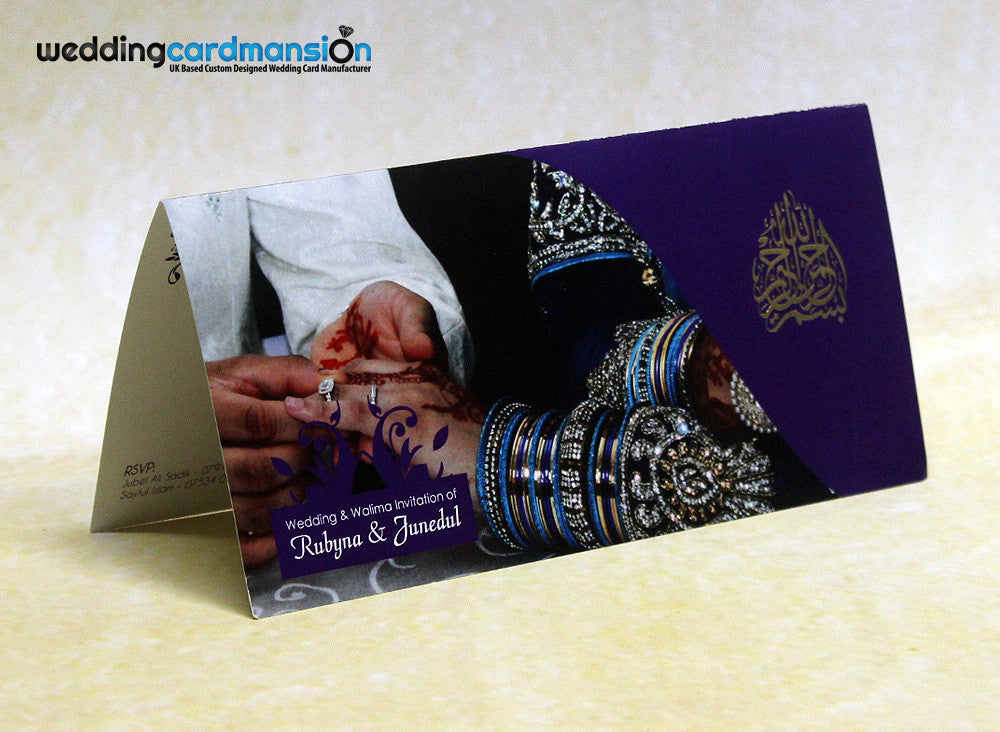 Personalised folded Bismillah wedding invitation. WC289 - Wedding Card Mansion