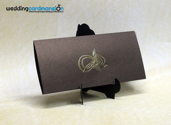 Brown pearlescent folded Bismillah wedding invitation. WC292 - Wedding Card Mansion