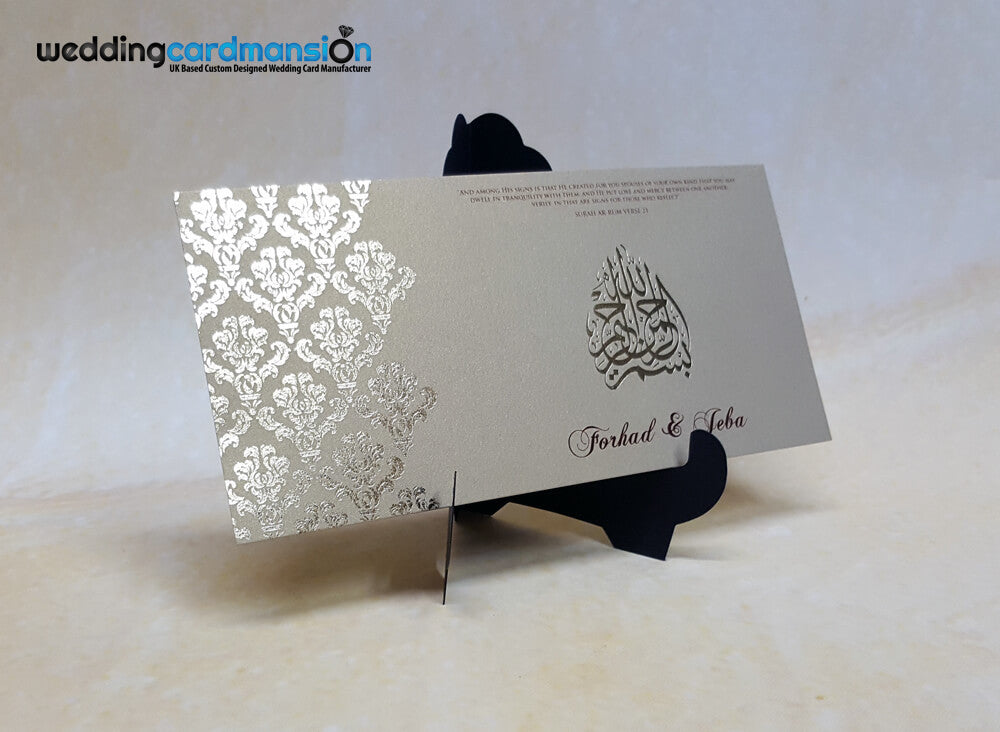 Damask foiled wedding invitation with foiled Bismillah. WC319