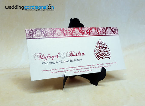 Ivory pearlescent red Bismillah wedding invitation. WC324