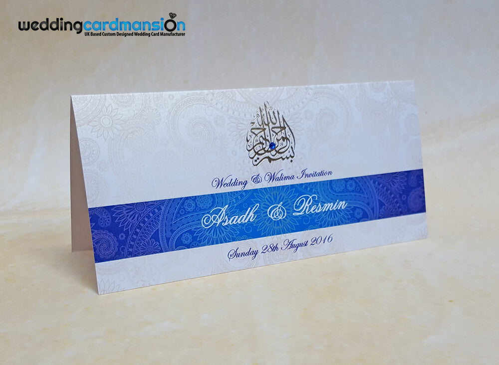 Blue & white folded Bismillah wedding invitation. WC326