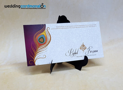 Peacock feather print wedding invitation. WC330