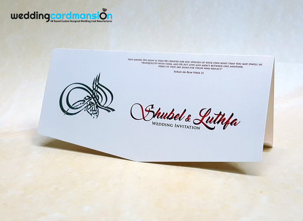 Die cut Bismillah folded wedding invitation WC359