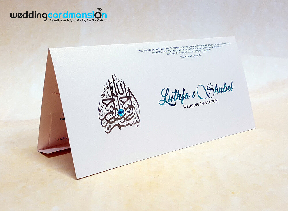 Bismillah folded wedding invitation. WC369