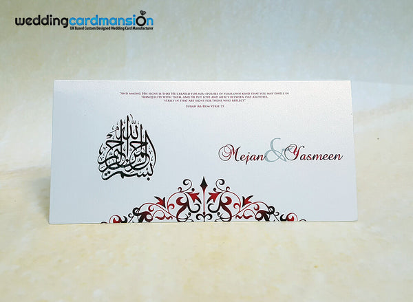 Bismillah foiled wedding invitation. WC370