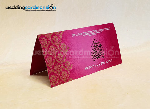 Pink damask print Bismillah foiled wedding invitation. WC431