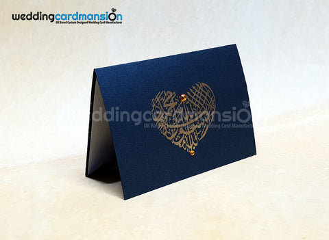 A6 folded blue pearlescent Muslim wedding invitation. This card comes complete with 1 insert.