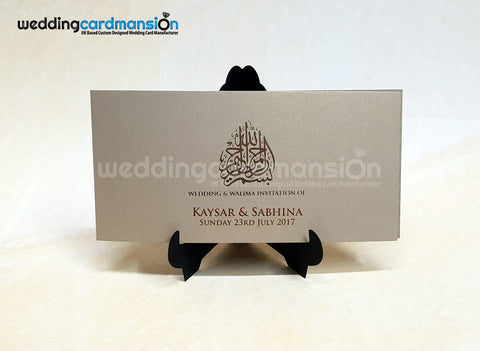 Gold pearlescent folded Bismillah wedding invitation. This card comes complete with 1 insert.