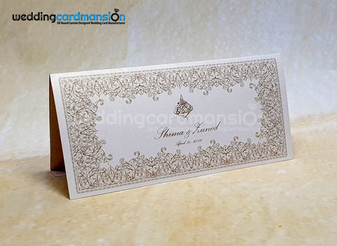 Floral folded wedding invitation. WC453