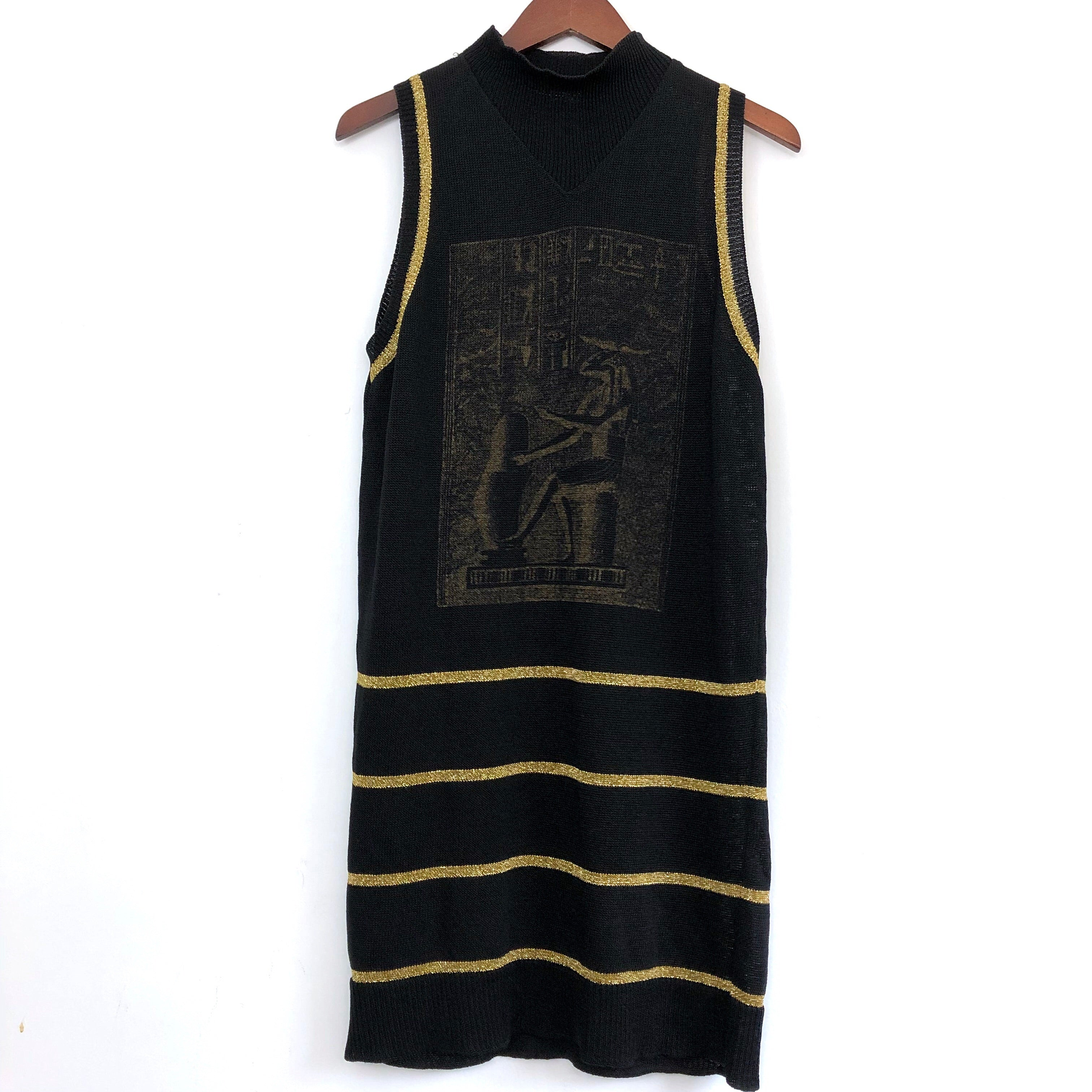 RetroDrip Collection / Byblos Vest Sweater Knit with gold stripes