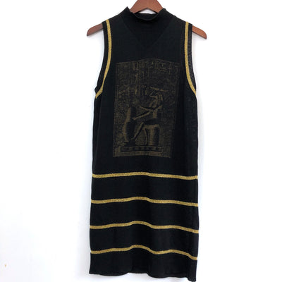 Yesterday Again Collection / Byblos Vest Sweater Knit with gold stripes