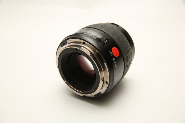 Hasselblad HC 80mm f/2.8 **Rental only**