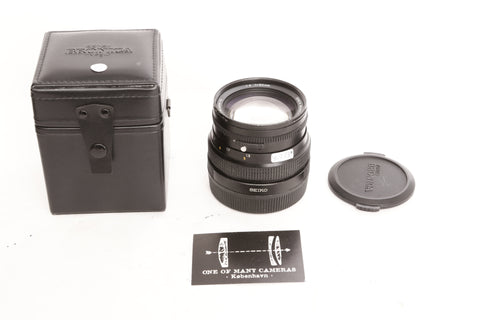 Bronica 150mm f4 Zenzanon-PG - for Bronica GS-1