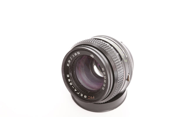 Pentacon - Vega-28B 120mm f2.8 - Pentacon Six Mount