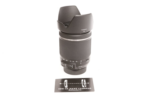 Tamron 18-200mm f3.5-6.3 IF LD XR Di II Aspherical Macro - for Nikon
