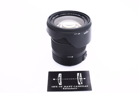 Sigma 17-50mm f2.8 DC EX HSM with hood - for Canon