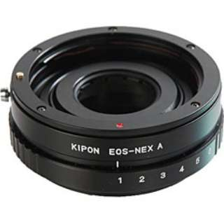 Kipon Adapter EOS-NEX A (with aperture ring)