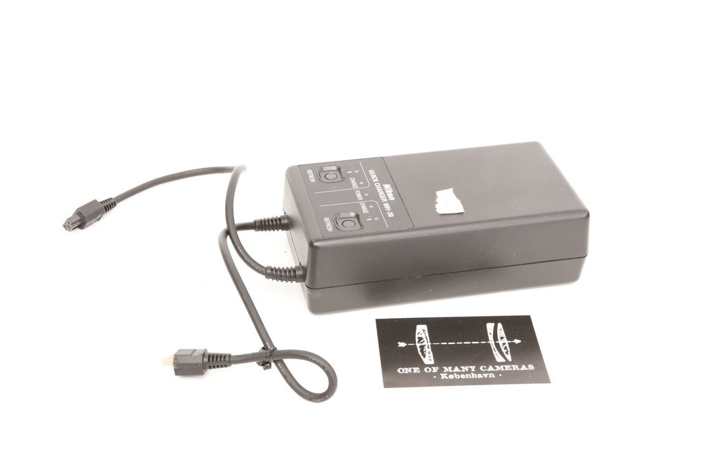 Nikon MH-30 twin battery charger