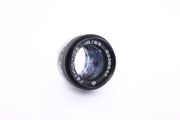 Helios -103 53mm f1.8 - Contax mount