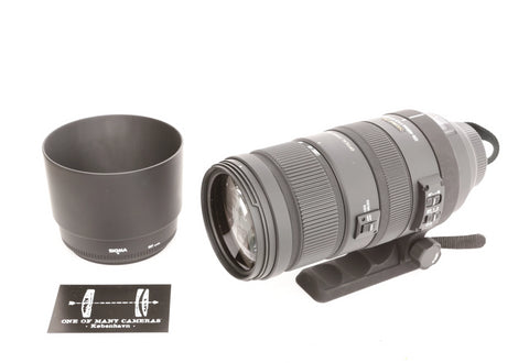 Sigma 120-400mm f4.5-5.6 DG APO HSM - for Nikon