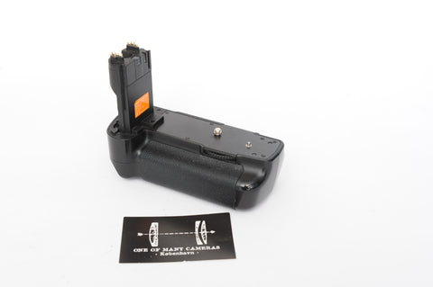 Canon 5D Mark II battery grip JBG-C002 Jupio