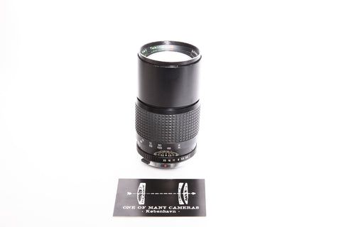 Tokina 200mm f3.5 for Olympus OM